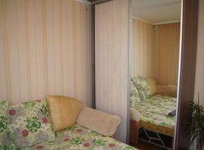 The apartment is located in the city center. The apartment h