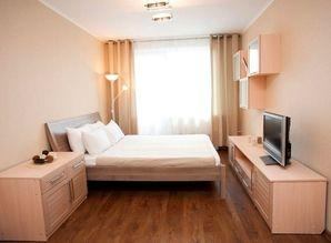Beautiful apartment! Warm, spacious and comfortable. Fully c