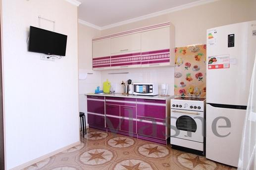 I rent one-bedroom apartment with all amenities. Each room h
