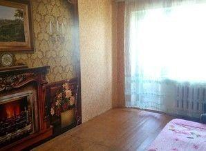 Dear residents and visitors of Yakutsk! We offer 1 and 2 bed