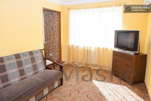 Bright, clean and comfortable 2-bedroom apartment is 10 minu