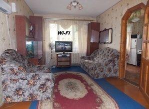 Great offer, apartment in the center of Orekhovo-Zuyevo with