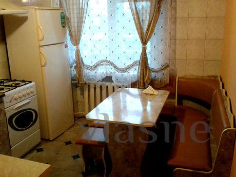 Rent an apartment in the city center, quiet location, all ne