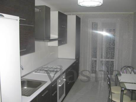 Rent an apartment with a homey feel! There is WIFI internet,
