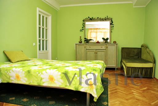 Apartment near the metro station, Kyiv - mieszkanie po dobowo