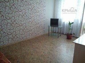 Rent 1-bedroom apartment. In the city center. Inexpensive. C