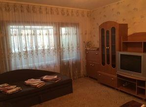 apartment in the heart of the city is clean and comfortable